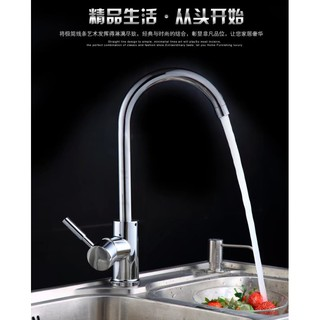 Remarkable Jiu Mu Wang Kitchen Hot And Cold Stainless Steel Faucet Copper Sink Faucet Rotat Download Free Architecture Designs Scobabritishbridgeorg