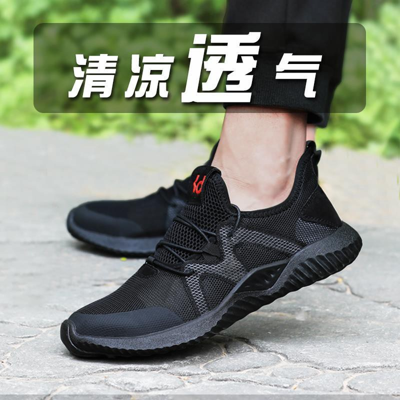 Ultra Breathable Big Mesh Safety Work Shoes Men Casual Sport Steel Toe Shoes 45