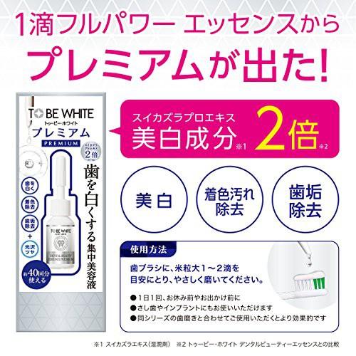 To Be White White Whitening Essence Premium 7ml   Shopee Singapore