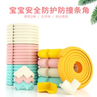 Anti Collision Strip Household Baby And Child Sponge