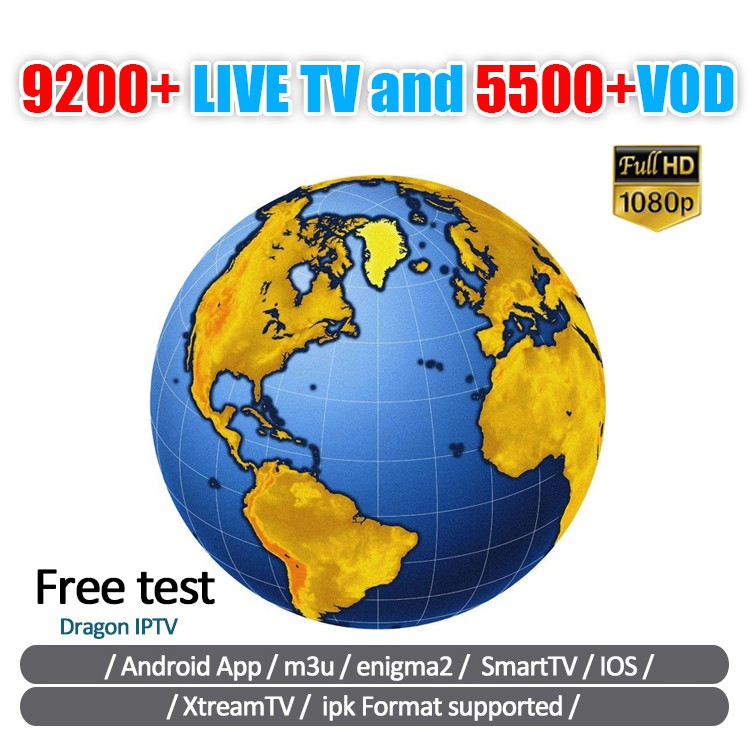 36 Hours IPTV Smarters 9200+live TV and 5000+VOD Subscribe test account