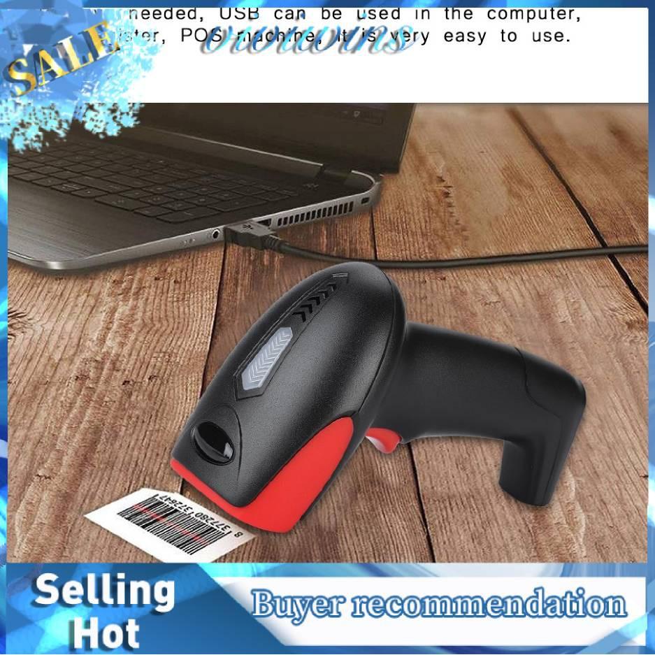 Scanning USB Barcode Wired Scanner Handheld QR 2D Bar Scanner Code Reader