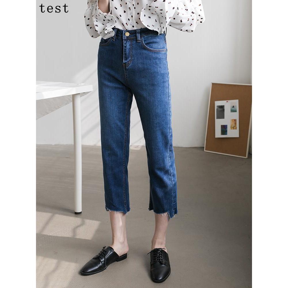 c4243c70c07 Levi s - 720 High Rise Super Skinny Jeans 52797-0024