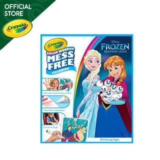 Crayola Color Wonder Mess Free Coloring Pad and Markers ...