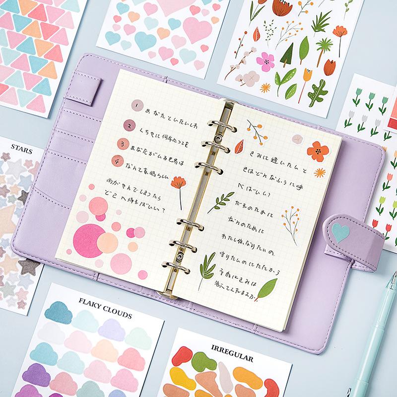 Decorative Paper Scrapbook Journal Adhesive Sticker