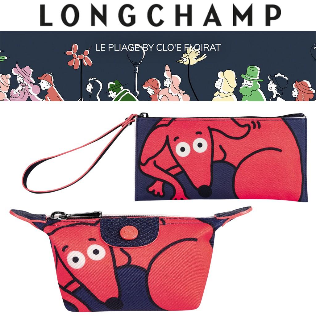 01e9c80603 Longchamp Le Pliage 1061 Cuir Crossbody (Comes with Receipt) | Shopee  Singapore