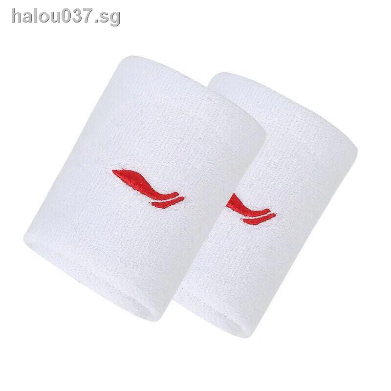 ☫Wristband men and women sports sprains basketball fitness volleyball  warmth sweat-absorbent wrist sleeve dance band embroidery | Shopee Singapore