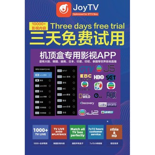 IPTV Subscription for Joy TV 1000+ Channels Movie/Drama VOD
