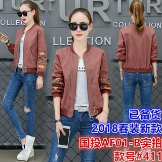ecbbf46499  VIVIAN Ready stock Korean Fashion Women Lace Coat women s spring and  autumn autumn women s Korean loose short jacket au