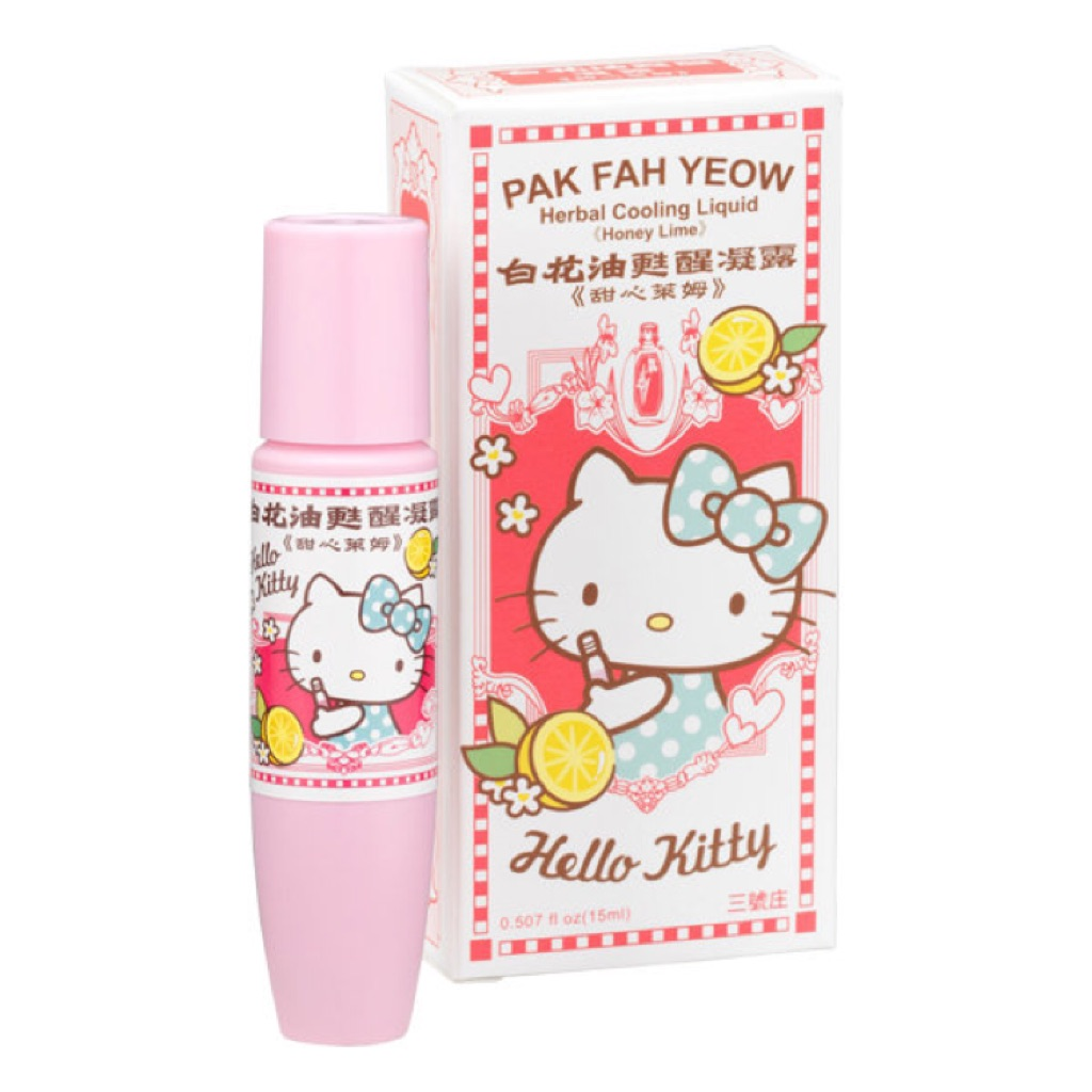 Pak Fah Yeow Herbal Cooling Liquid Hello Kitty Little Twin Stars