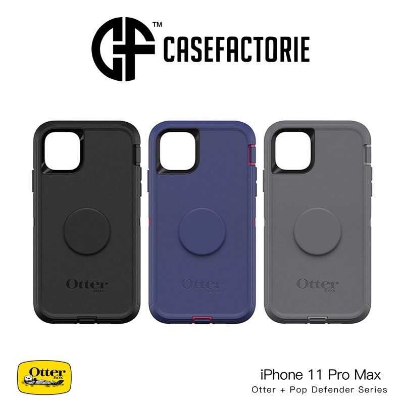 iphone 11 pro max case otterbox