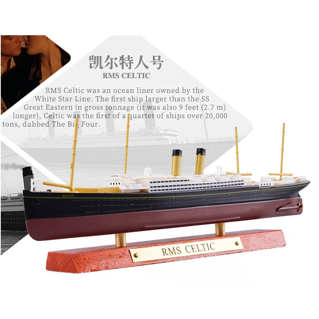 1:1250 Finished Cruise Ship Boat Model For ATLAS HMT MAURETANIA Collection