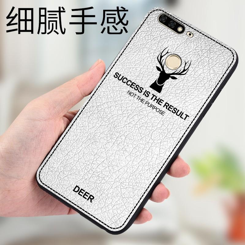 Huawei Nova 2 Lite Case Full Protection Shockproof Moose Pattern Fashion Cover