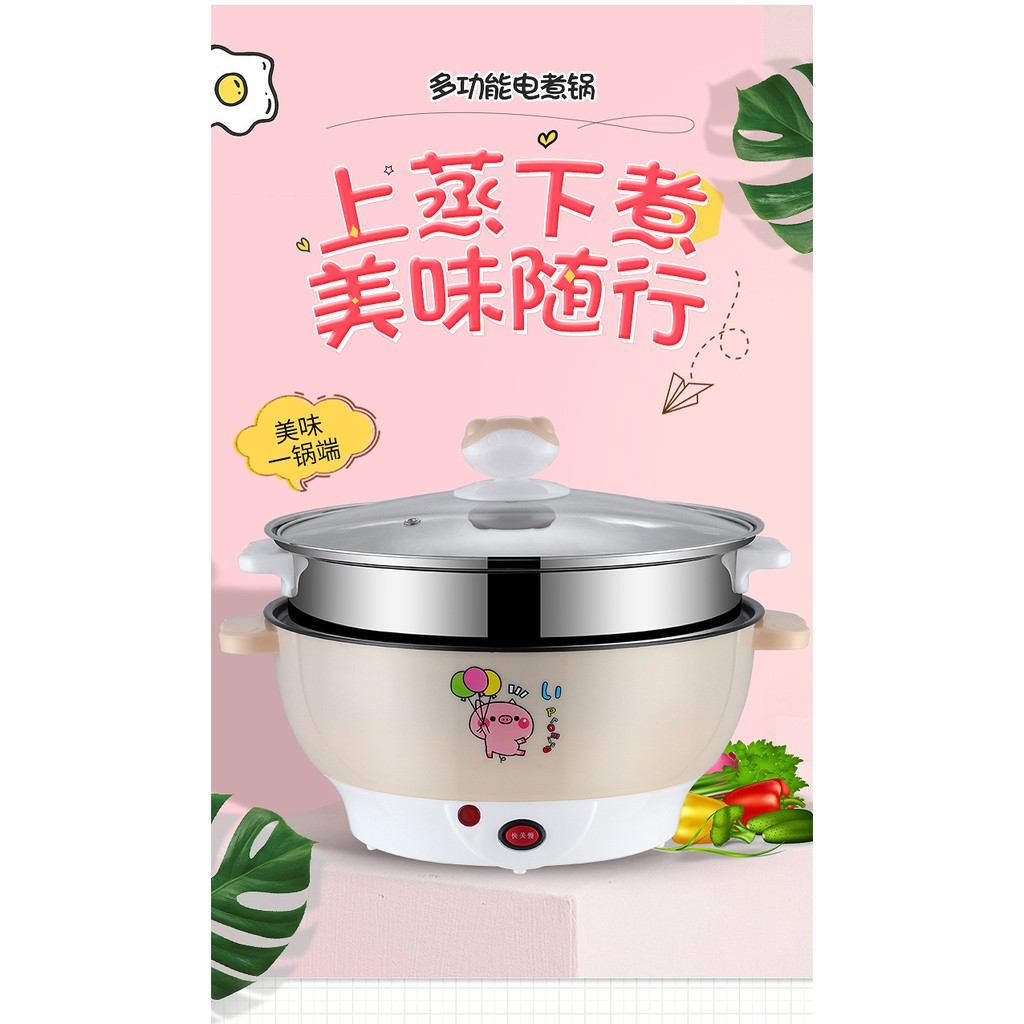 Multifunction Electric Skillet Wok Rice Cooker Steamer Small Nonstick with Lid