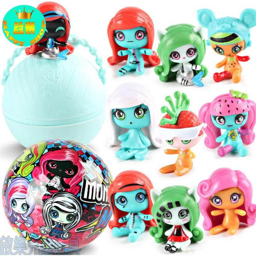 L O L Surprise Dolls Balls Monster High School Toys Doll