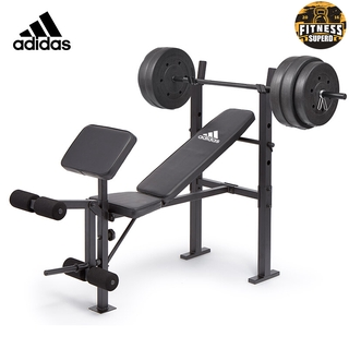 No autorizado Limpiar el piso Tendero  Adidas Multi Functional Supine Board Barbell Rack Fitness Chair Adjustable  Bird Bench Squat Bench Fitness Equipment Sit Up Assistant Adbe-10452w |  Shopee Singapore