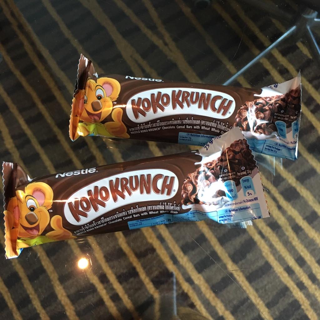 Barebells Protein Bar Shopee Singapore Nestle Koko Krunch 330 Gram