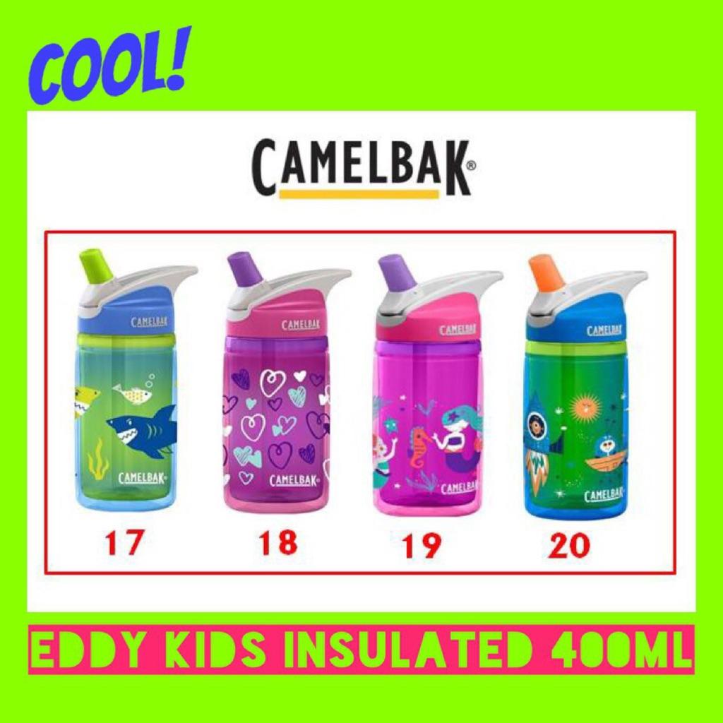 8bd40f147d Camelbak EDDY KIDS BOTTLE - REPLACEMENT BITE VALVE MULTI PACK | Shopee  Singapore