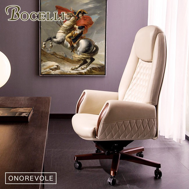 Le Fashion High Back Office Chair
