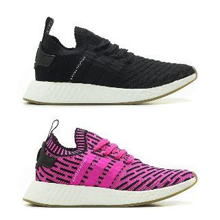 adidas NMD R2 PK Japan Black Gum Le Site de la Sneaker