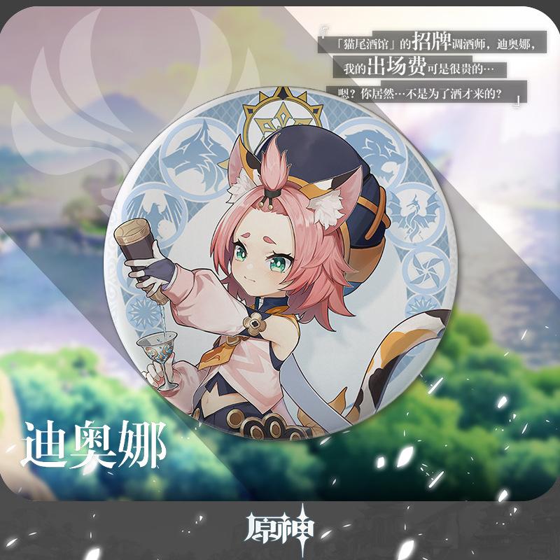 Genshin Impact  Mondstadt Razor Xingqiu Chongyun Zhongli Animel Badge