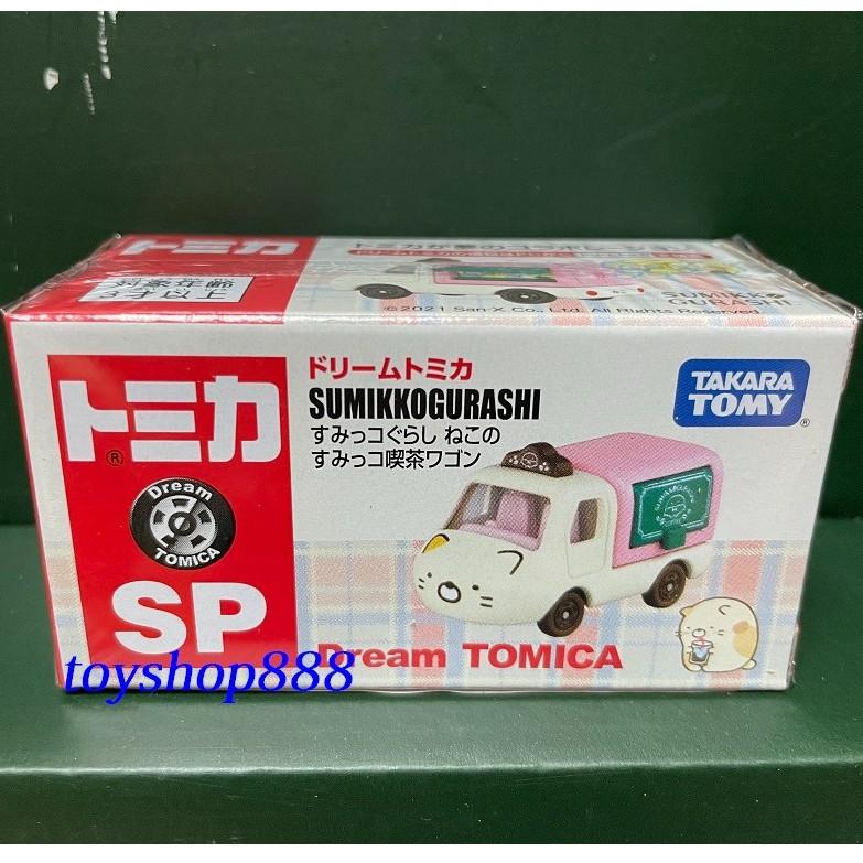 Cat Car Coffee Sumikko Gurashi Dream Car Dream Tomica Japan Takara Tomy