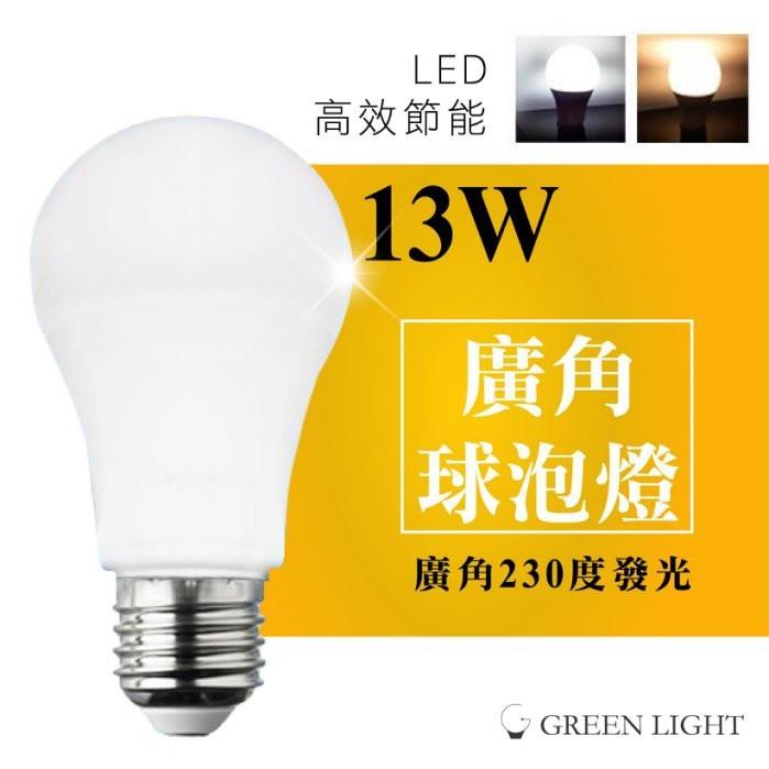 Light Bulbs Beautiful 20pcs E14 15w Salt Lamp Globe Light Refrigerator Bulb Replacement Ac220v-240v And Digestion Helping Lights & Lighting