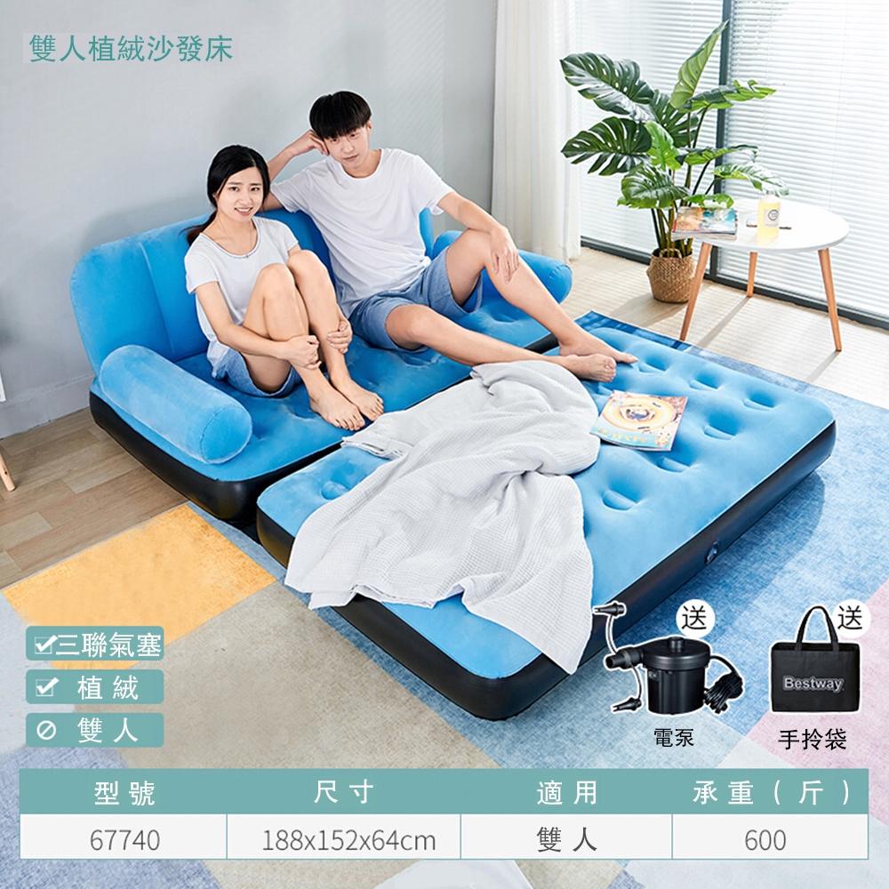 Sofa Bed Folding Lounger