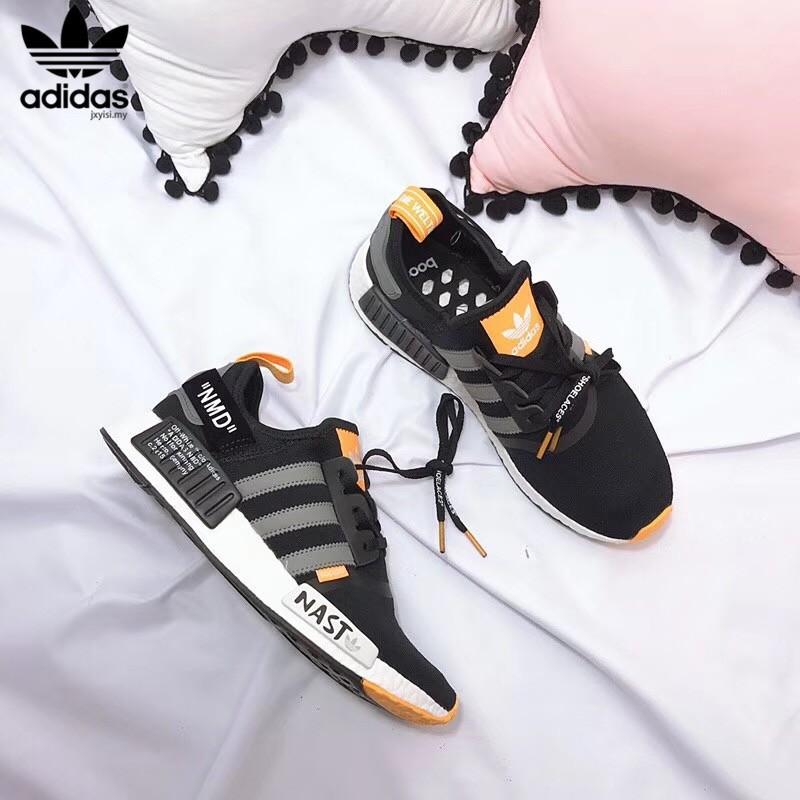 Adidas NMD off white nast