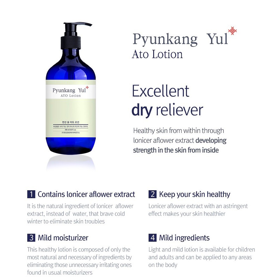 Image result for pyunkang ato lotion