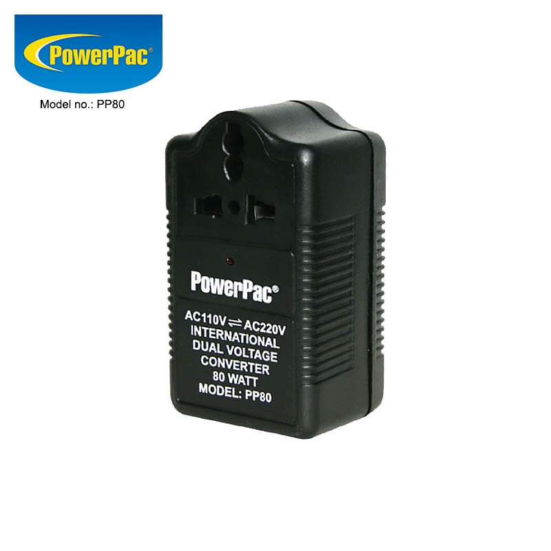 50W Step Up Voltage Converter Transformer 110V to 220V Adapter   B4