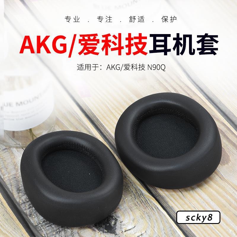 Cushion Thicker Ear Pads Pillow Foam Cover For AKG Y50 Y55 Y55BT Headphones