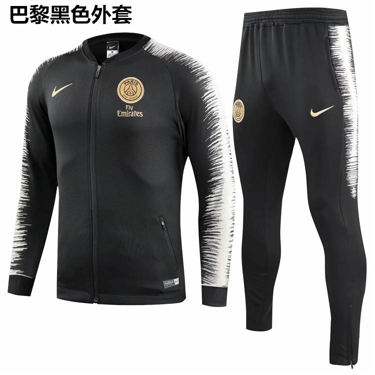 quality design 34b62 022a7 Tukiie> PSG Champions League Football Jersey Training Suit ...