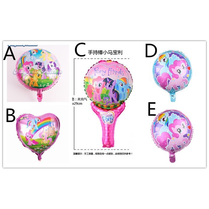 My Little Pony Birthday Party Deco Supplies Balloon