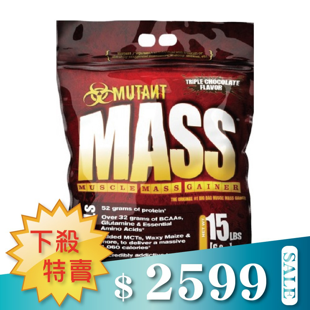 Elite Labs Mass Muscle Gainer 20lbs Shopee Singapore Ecer Combat Xl 2 Lbs