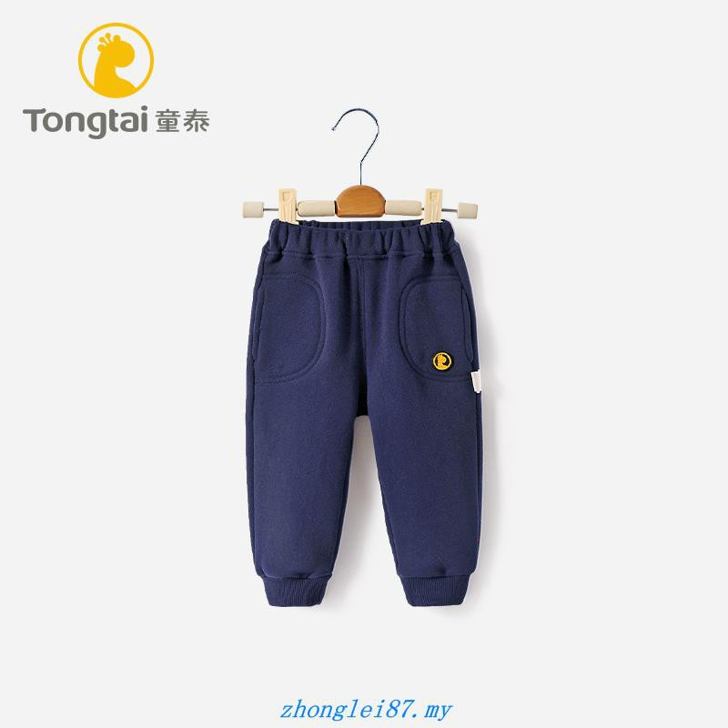 34fc24ce5 Tongtai newborn baby clothes autumn and winter 2018 new children s ...