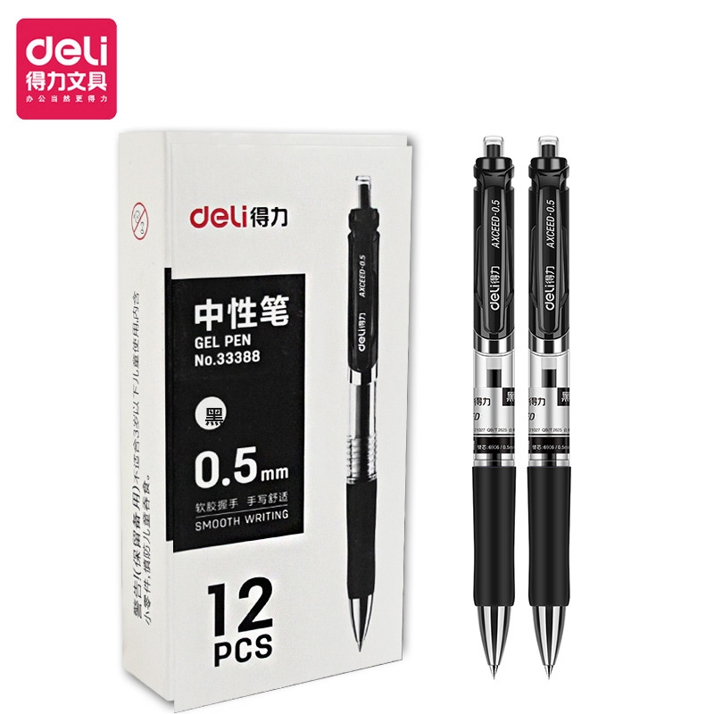 28 X Black Gel Pens Rubber Grip Student Office Ink Stationery Ballpoint 0.5mm