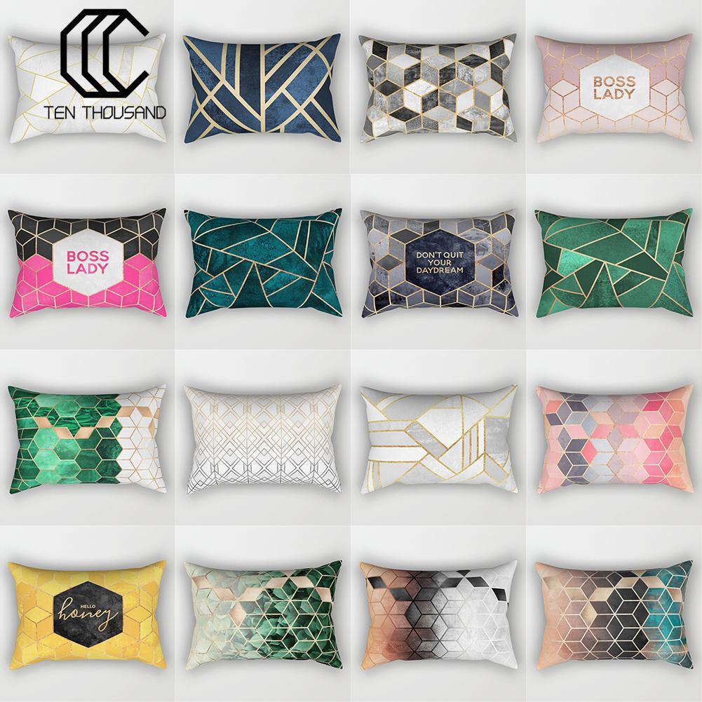 Fashion Rectangular Peach Skin Decorative Colorful Pillow Case Cushion Cover GIL