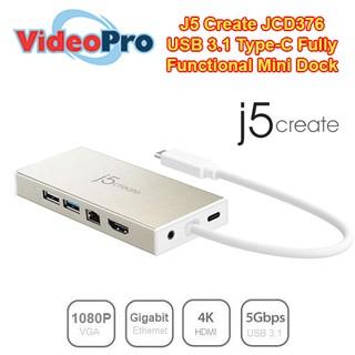 J5 Create JCD376 USB 3 1 Type-C Fully Functional Mini Dock