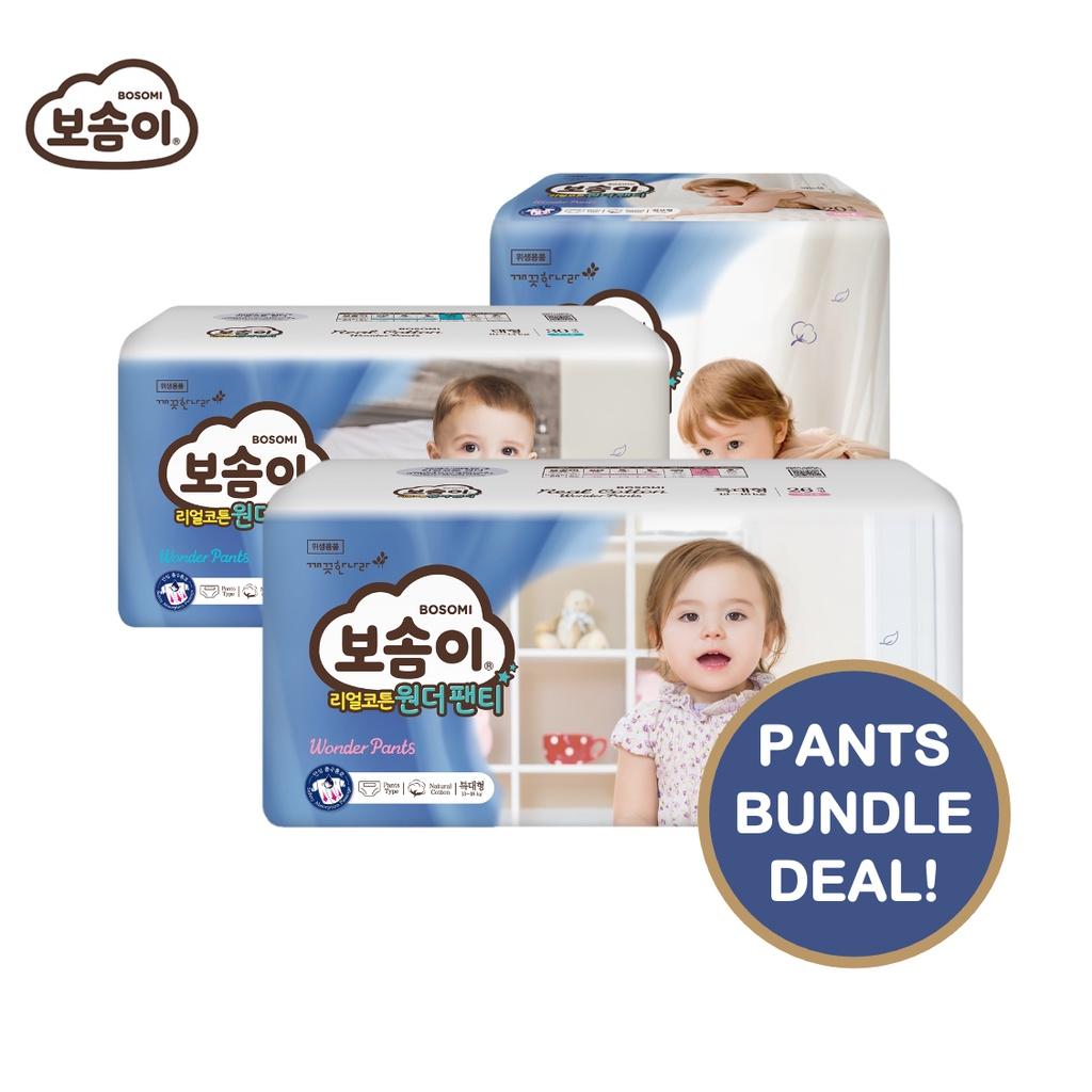 BOSOMI Premium Real Cotton Diapers Bundle - Pants [Free 1 Pack]