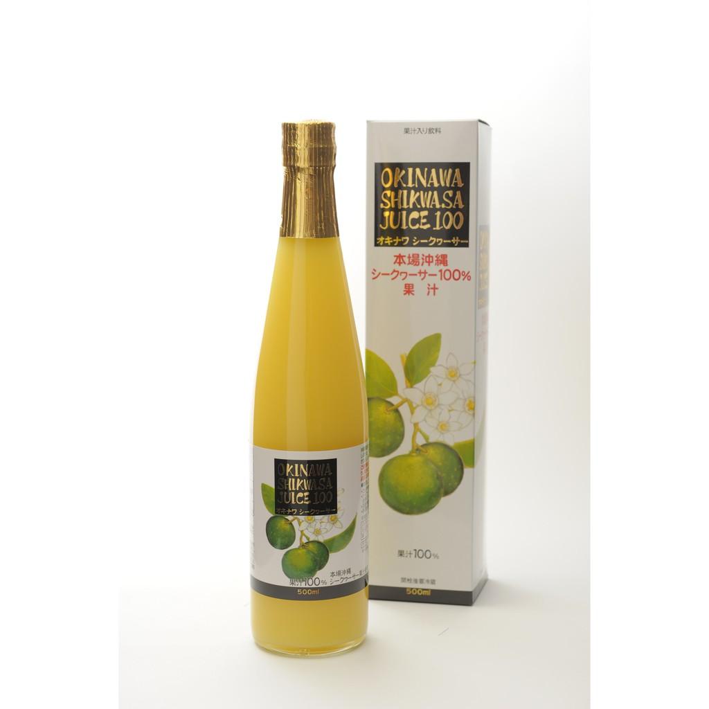 Liquid Chlorophyll Plus Concentrated 500ml 2 Bottles Shopee Klink Klorofil Singapore
