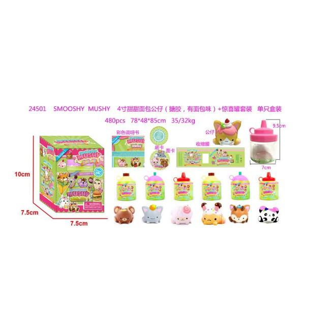 RB SMOOSHY MUSHY PETS 24501 Children's Toys Unit