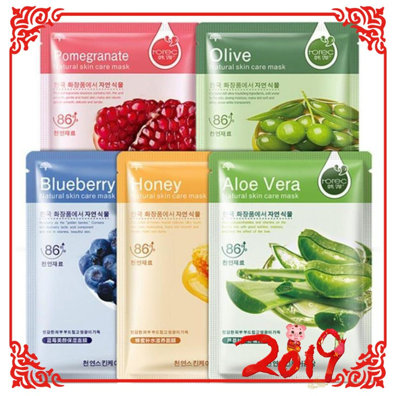 Obedient Korea Face Mask Aloe Vera Whitening Caviar Lift Facial Sheet Mask Amino Acid Moisturizing Skin Care Essence Face Mask Bubble Beauty & Health Skin Care