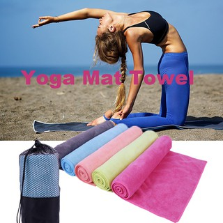 Yoga Mat Towel Non Slip and Skidless,Super Absorbent,Best ...