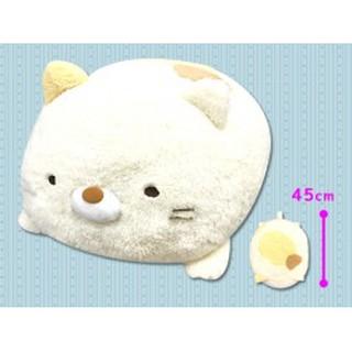 Details about  /Sumikkogurashi Face Down Fluffy Plushy XL Premium Cat Japan Crane Game Exclusive