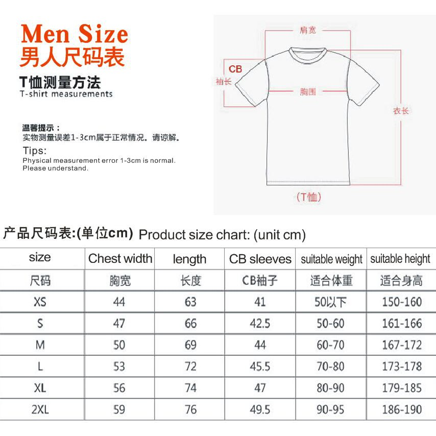 Family Clothes Child Baby T Shirt Womens Mens Tops Tee short