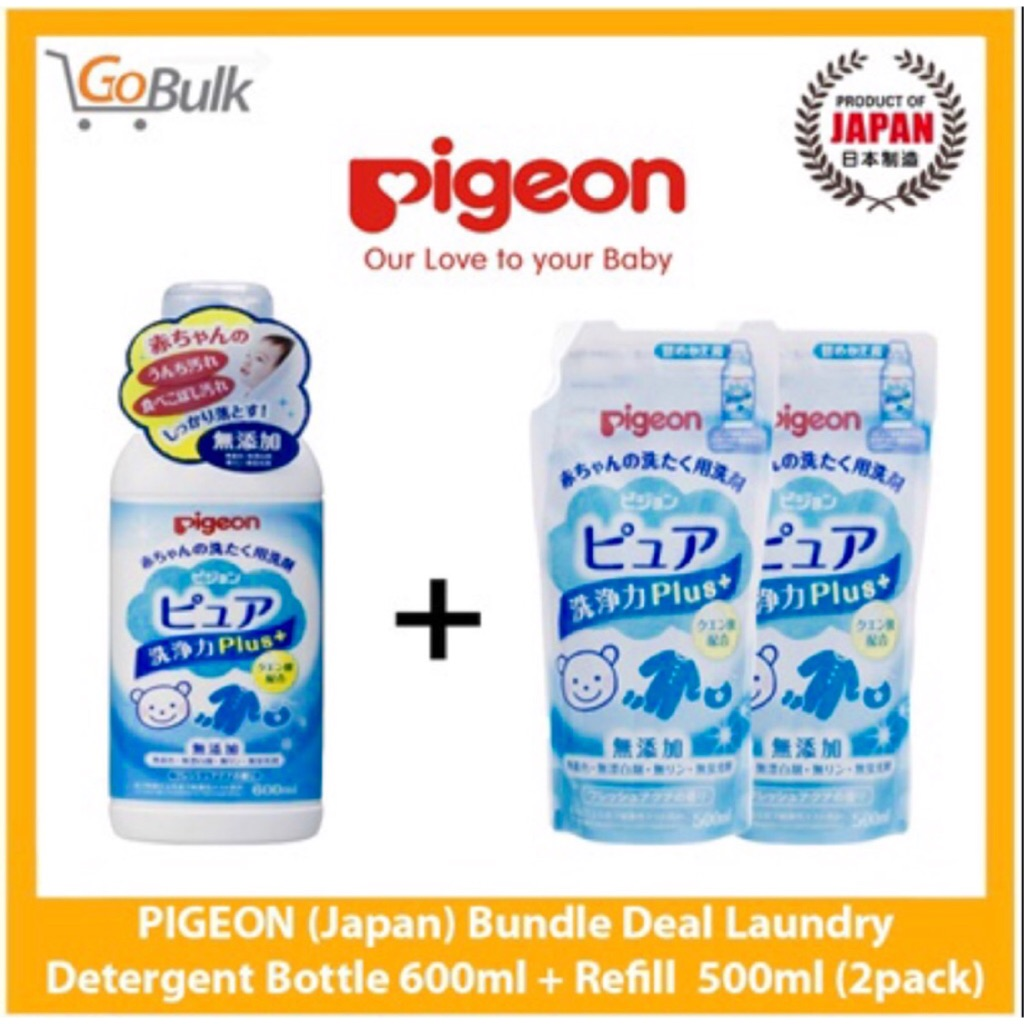 Pigeonblue Concentrated Liquid Detergent 1 600ml 2 500ml Pigeon Baby Wash 2in1 Refill Shopee Singapore