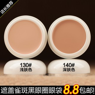 Beauty & Health Humorous Dermacol Brand High Quality Concealer Liquid Foundation Cover Freckles Acne Marks Waterproof Professional Primer Cosmetic Makeup Makeup