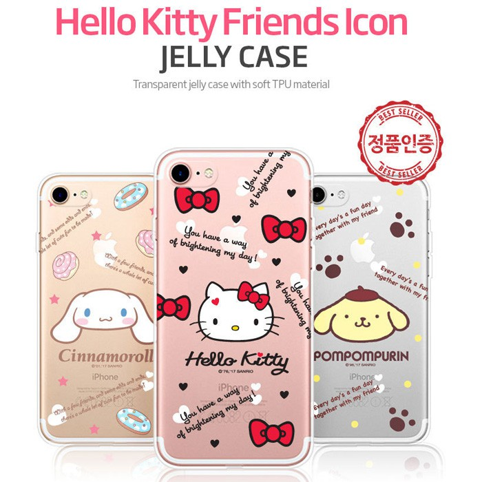 1c28da4f2 iPhone X 6 7 8 Plus XS Max Quicksand Hello Kitty Soft Silicone Phone Case  Cover | Shopee Singapore
