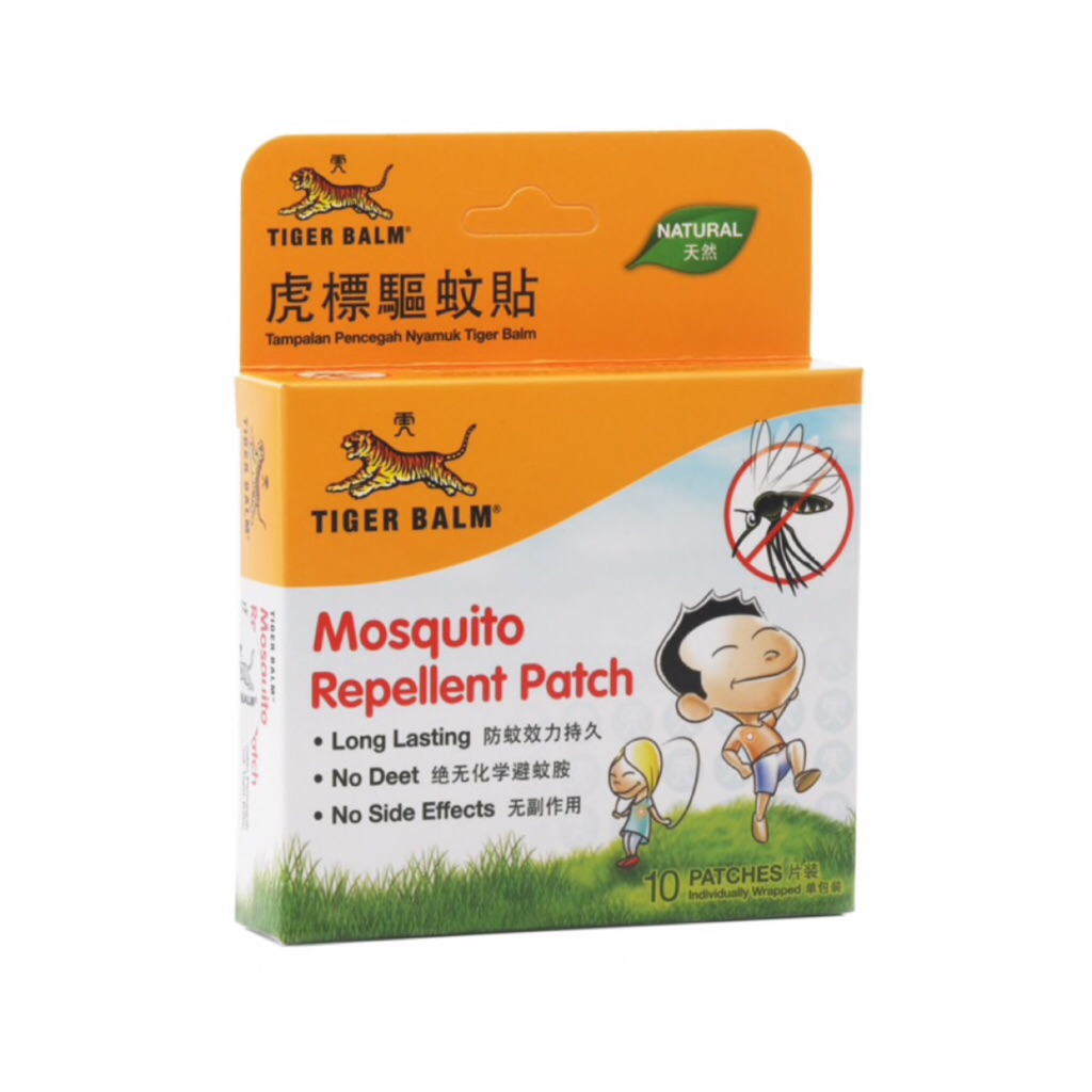 Japan Insect Repellent For Child And Adult Patch Bracelet Type Twin Pack Baygon Aerosol Natural Orange 600ml Shopee Singapore